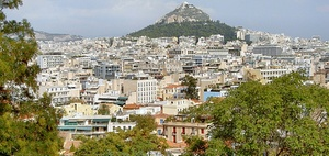 ECE verkauft Anteile in Griechenland
