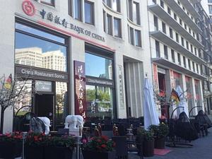 Berlin: Orco gewinnt Rechtsstreit gegen HGHI zum Leipziger Platz