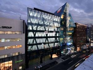 Union Investment kauft Büro- und Geschäftshaus in Tokio