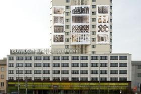 Buwog Zentrale Wien