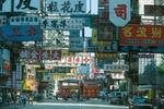 Chinesisches-Stadtviertel