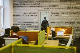 Coworking-Standort Kiew Rent24