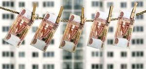 Geldwäsche: Immobilienbranche wird in die Pflicht genommen
