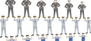 Leadership: Warum Hierarchien noch Sinn machen