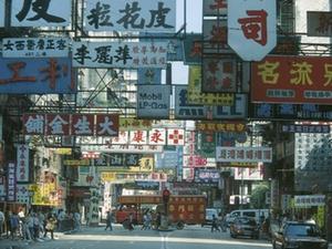 Hongkong ist teuerste Shopping-Destination der Welt