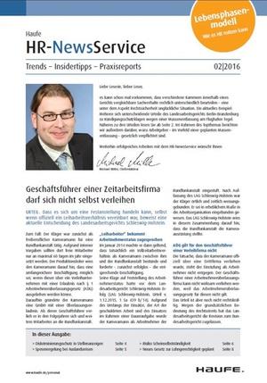 HR News Service Ausgabe Februar 2016 | HR Newsservice