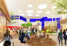 Ikea-Shopping-Center Lübeck