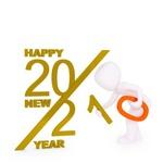 Jahreswechsel 2021 (8)