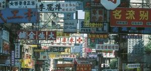 52 Prozent der Immobilieninvestments finden in Asien statt