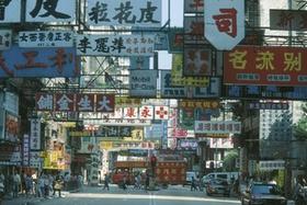 Knigge-Quiz: Fünf Tipps für China