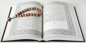 Koran mit Gebetskette