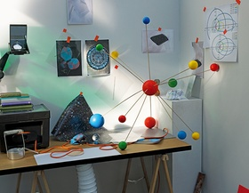 laboratory from about the universe