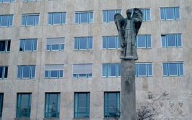 Landgericht Stuttgart Außenfassade