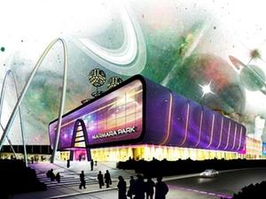 Einzelhandel: ECE eröffnet Shopping-Galaxie am Bosporus