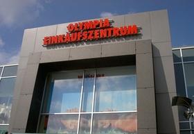 Olympia Einkaufszentrum, München