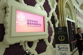 Preisverleihung 2013 Prix d'Excellence