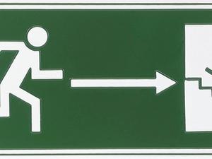 Verkehrssicherungspflicht: Besser den Haupteingang benutzen