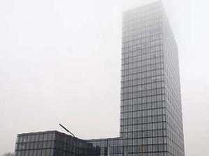 Transaktion: EU-Kommission stimmt Verkauf des SZ-Hochhauses zu
