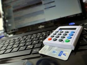 TAN-Generator_LAN-Kabel_Online_Karte_Tastatur_DCS5908