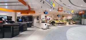 GRR kauft Fachmarktzentrum in Ginsheim-Gustavsburg