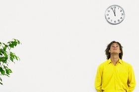 Tipps 4: Nutzen Sie die Pausenzeit zum Schlafen.
