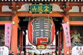 Tokio_Tempel_Japan