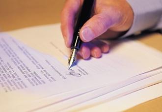 BFH Kommentierung: Kaufpreisaufteilung bei Erwerb einer vermieteten Eigentumswohnung